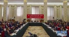 湖南代表团全体会议向媒体开放