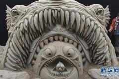 德国举办沙雕节