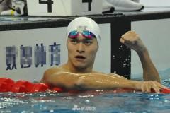 世界最好成绩!孙杨全国游泳冠军赛200自夺冠