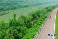 """飛閱貴州""""最美旅游公路"""""""