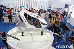 未来它会取代汽车?中俄博览会上可载人四旋翼飞行器吸引目光