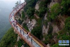 陕西少华山:悬空玻璃栈道吸引游人