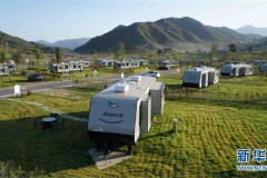 探访海坨山谷房车营地