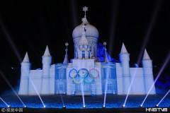 哈尔滨太阳岛雪博会3D技术打造魔幻光世界献礼冬奥(组图)