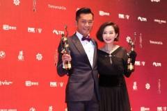 第37届香港电影金像奖在香港举行