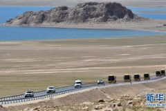 西藏实施首个高海拔生态搬迁项目