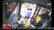 四岁男孩独自乘车 他要去哪儿?
