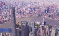 这就是黑龙江20200103