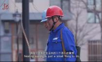 这就是黑龙江20200131