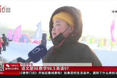 """""""熊亚搏 体育官网""""放假了 假期该咋过?"""
